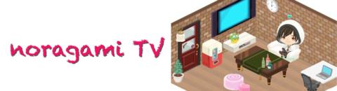 スクリーンショット 2015-11-29 18.00.18.png